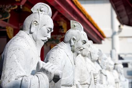 Świątynia Konfucjusza w Nagasaki, Japonia. (Fot. Fotolia)